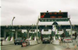 高速道路ぐるっと一周